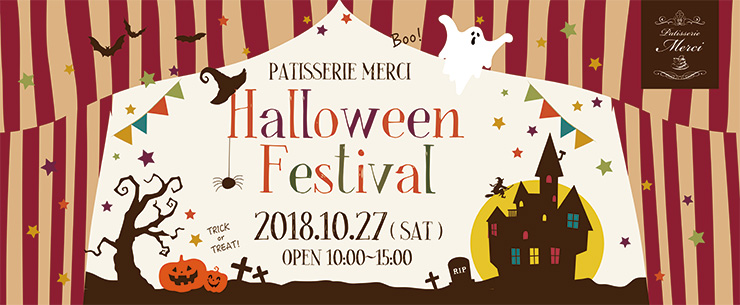 Halloween Festival Patisserie Merci